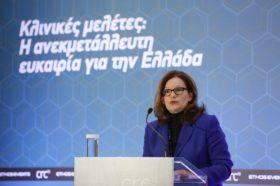 Θεσμικός Χαιρετισμός: Ευαγγελία Κοράκη, Πρόεδρος, Ελληνικός Σύλλογος των CROs (HACRO) & Chief Executive Officer, CORONIS Research SA.