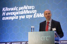 Ομιλία:  Σπύρος Αλεξανδράτος, Επικεφαλής Συμβουλευτικής Διεύθυνσης, IQVIA Ελλάδας